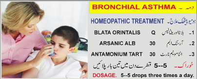 AsthmeBronchite