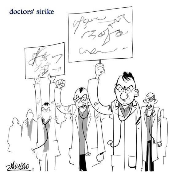 GrèveMédecins